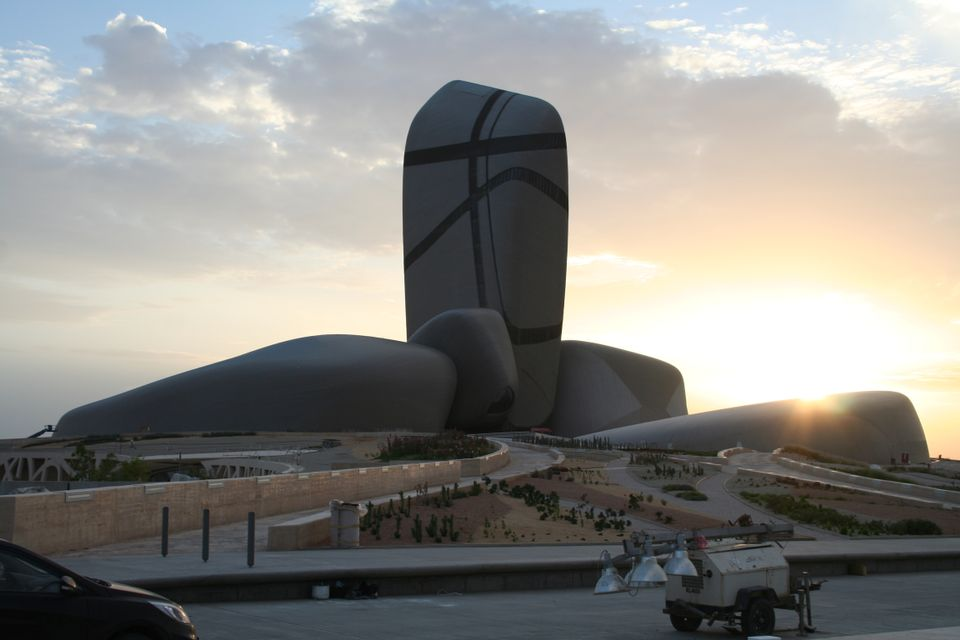 The King Abdulaziz Center for World Culture (Ithra)