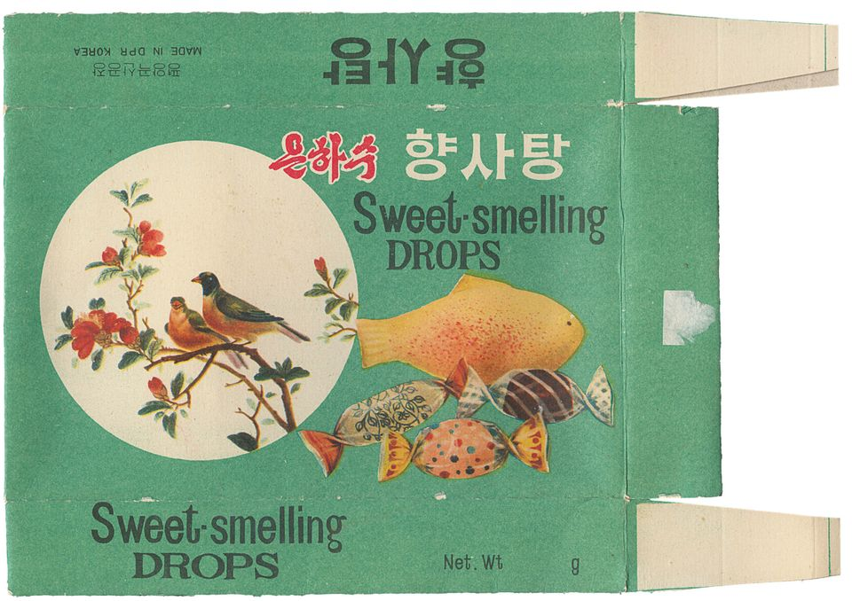 In pictures: rare show of North Korean graphic design to open in London