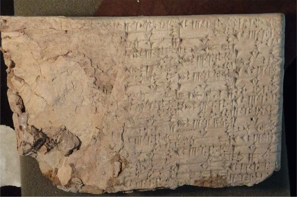 One of the cuneiform tablets that Hobby Lobby's owner accidentally smuggled into the US