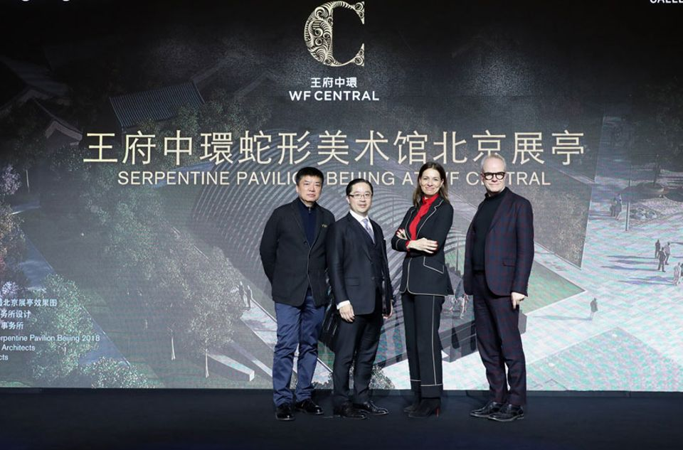 Jiakun artchitects, Yana Peel and Hans Ulrich Obrist at the annoucement of the Serpentine Pavilion Beijing