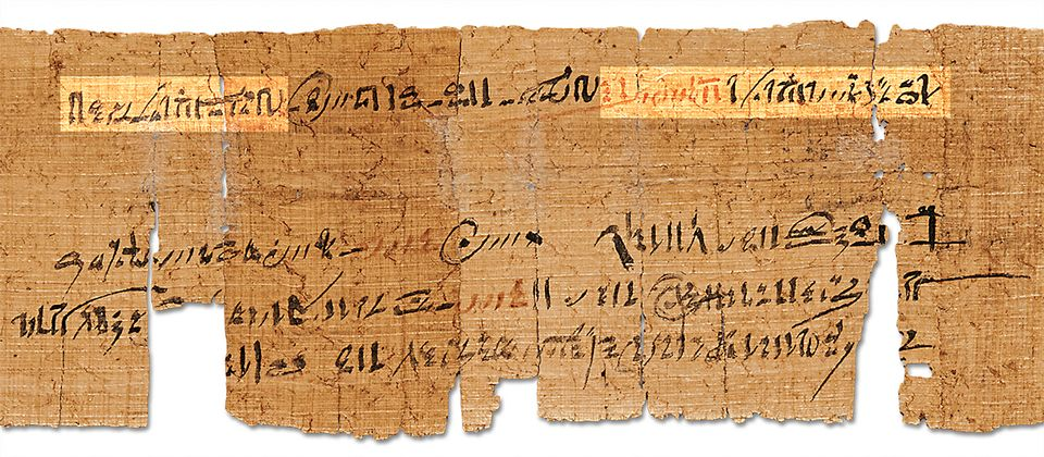 Egyptian scroll discovered at the Kunsthistoriches Museum in Vienna