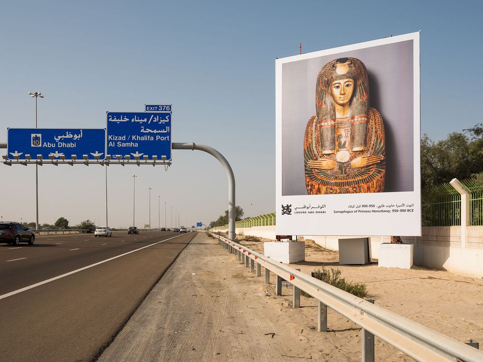 One of the billboards depicting an Ancient Egyptian sarcophagus on the Sheikh Zayed Road