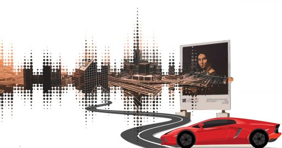 A representation of the so-called Highway Gallery in Abu Dhabi