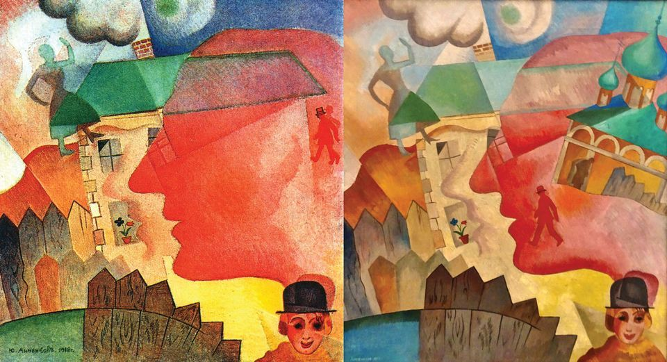 Vladimir Hofmann, the world's leading authority on Yury Annenkov, has pointed out the striking similarity between a fully authenticated Annenkov dated 1918 (left) and a work ascribed to the artist, labelled Synthetic Landscape and dated 1919, which was on display in the Ghent show