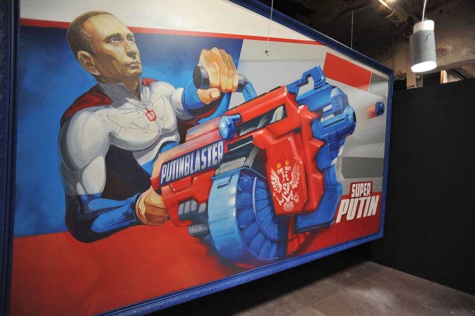 A painting depicting Russian president Vladimir Putin at the Superputin exhibition at UMAM museum in Moscow in December