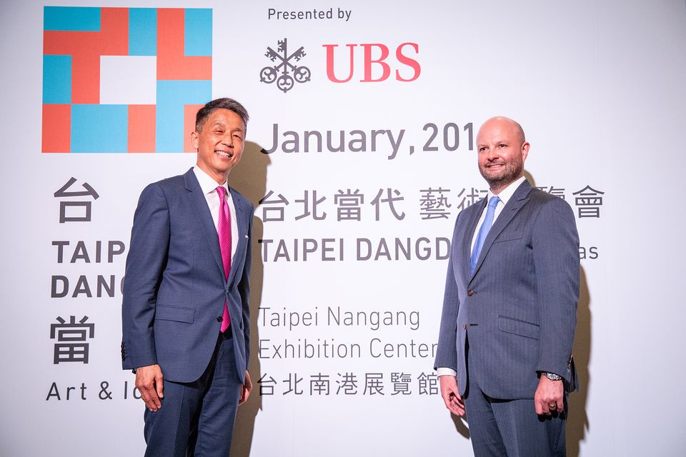 Dennis Chen, Country Head and Head of Wealth Management, UBS Taiwan, and Magnus Renfrew, Co-Founder and Director of Taipei Dangdai
