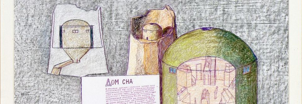 The House of Dreams, from the Manas (Utopian City) series of drawings (2007)