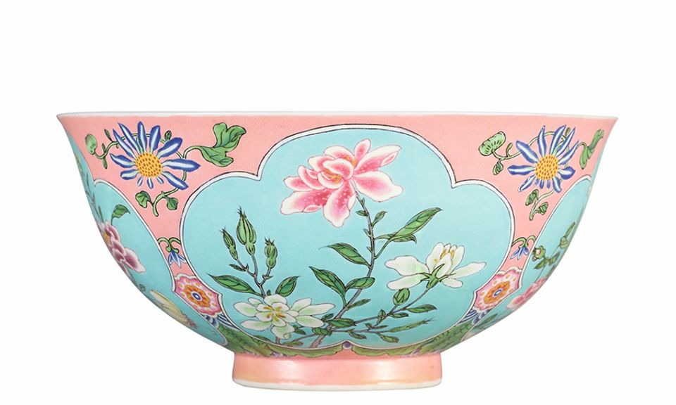 Gold-pink Falangcai Bowl made for the Kangxi Emperor, Qing Dynasty (1644-1912)