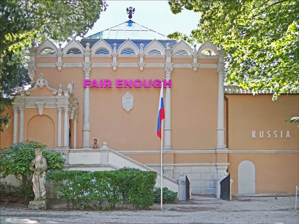 The Russian pavilion's exhibition Fair enough during the Venice Architecture Biennale in 2014