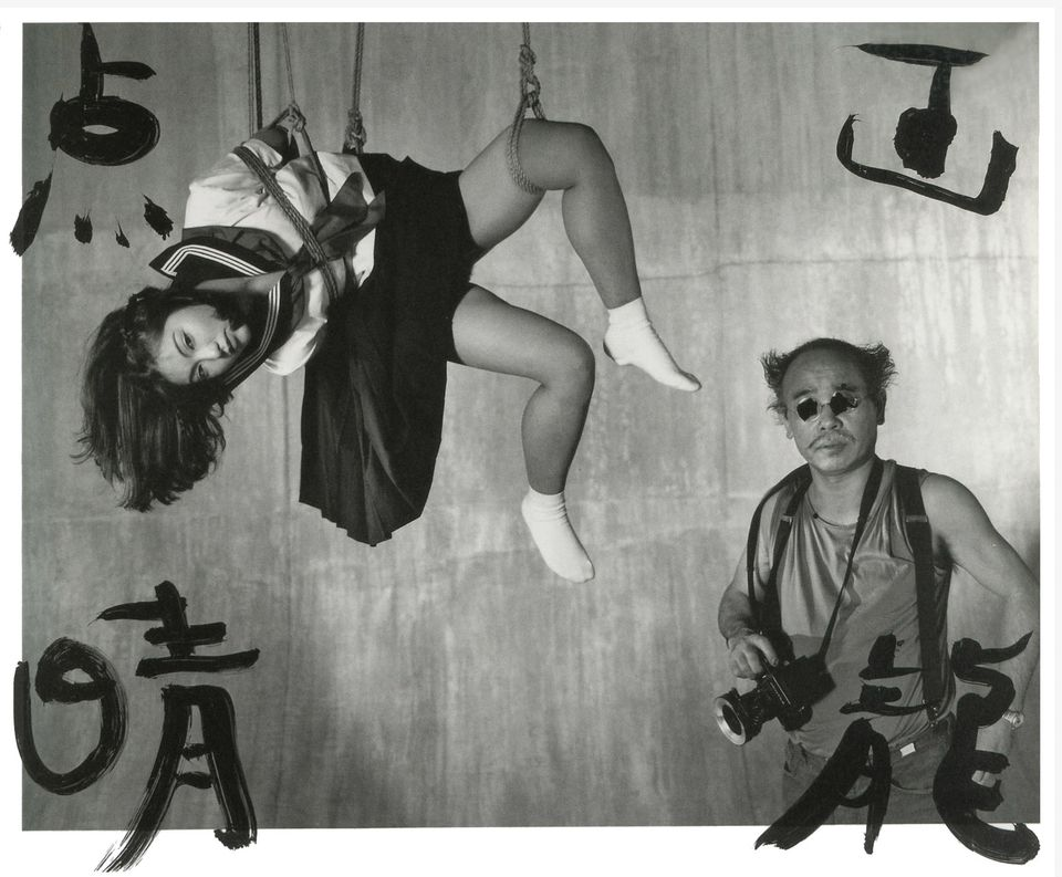 Nobuyoshi Araki's Marvelous Tales of Black Ink (Bokuju Kitan) 068 (2007)