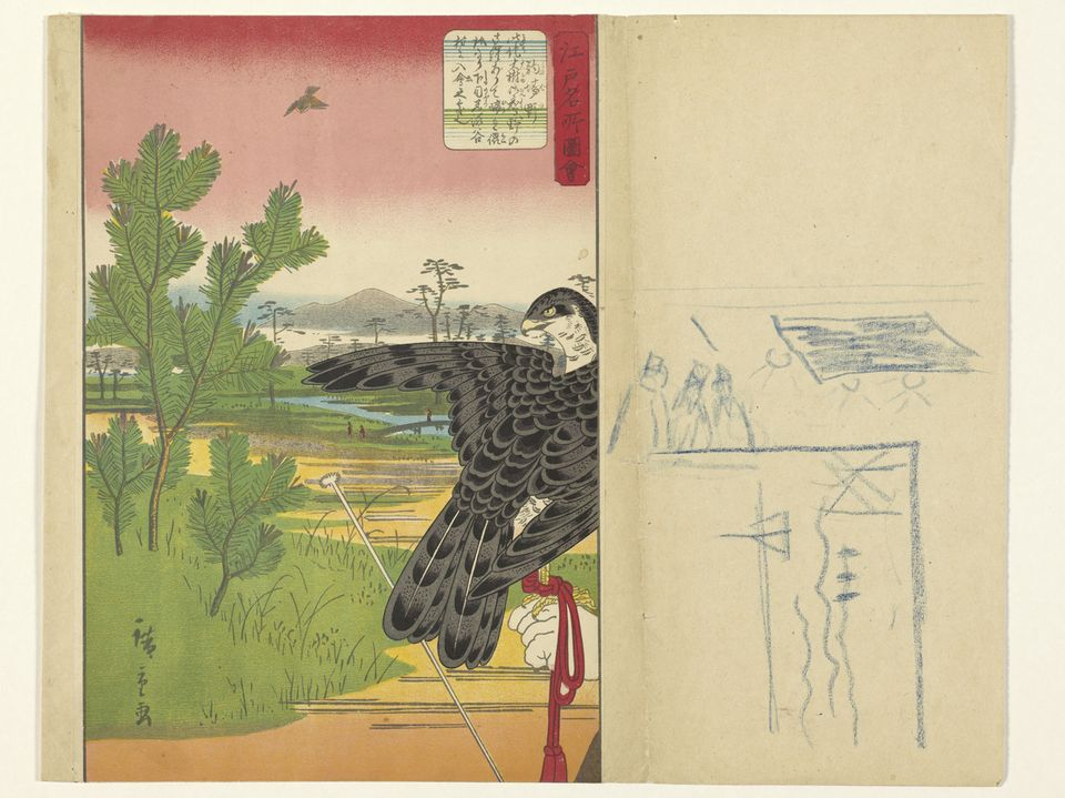 One of Van Gogh's two portfolios for Japanese prints which he probably obtained from Siegfried Bing. On the front is a lithographic reproduction of Utagawa Hiroshige II, Komabano, from the series Collection of Illustrations of Famous Views in Edo (Edo meishō zue), 1853. The folder is shown here partly open; on the back are two small blue chalk sketches by Van Gogh from 1887: a view of the Seine with a boat, and a shopping street in Montmartre