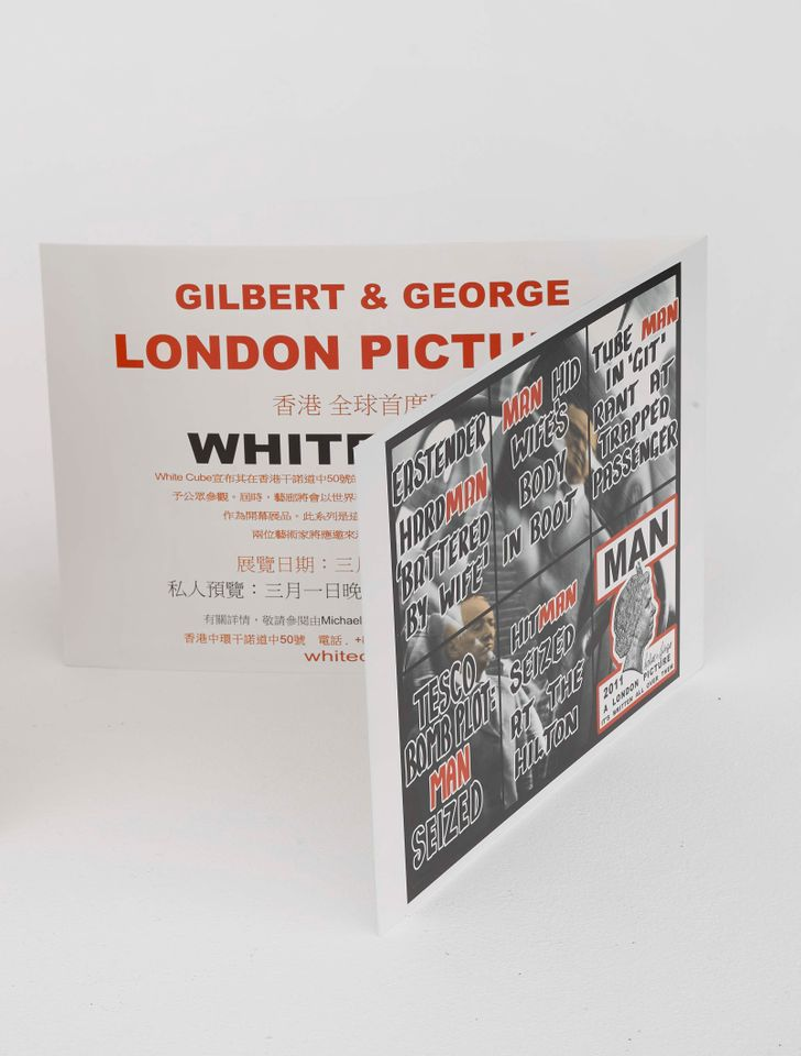 Invitation card for Gilbert & George's show London Pictures in 2012, the inaugural exhibition at White Cube Hong Kong