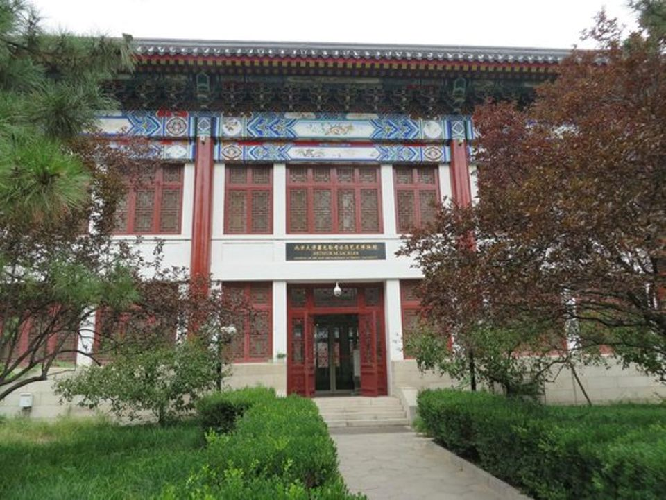 The Sackler Museum at Peking University