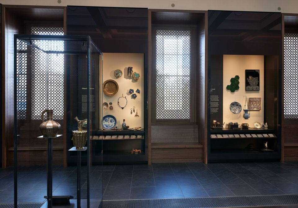 The Albukhary Foundation Gallery of the Islamic World at the British Museum