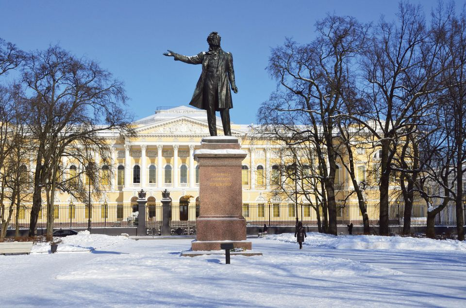 The St Petersburg museum holds the world's largest collection of Russian art