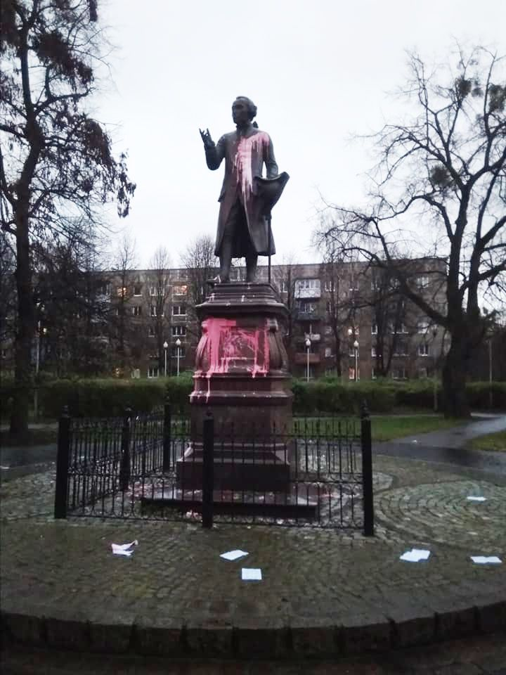 A monument to the philosopher Kant was defaced in Kaliningrad