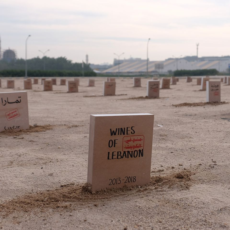 The Cemetery of Banned Books (2018) in Kuwait