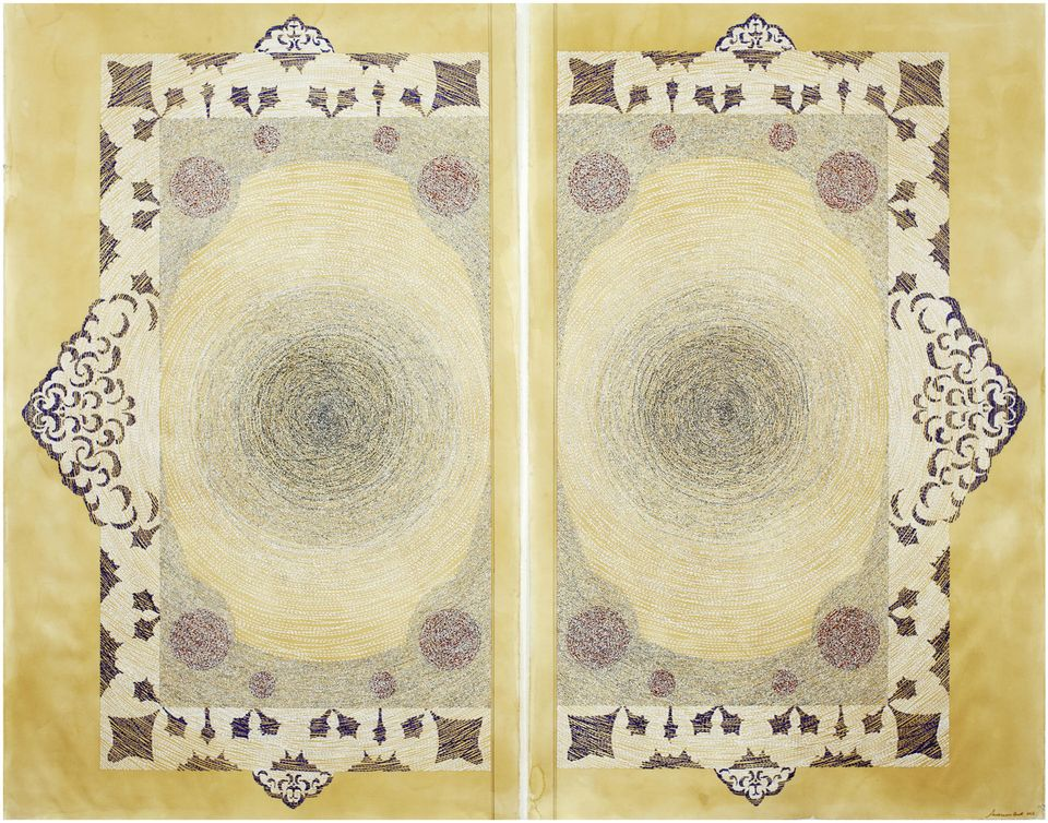 Ambreen Butt, Pages of Deception (2012), Text/Collage