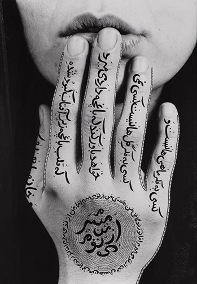 'This US government looks more like Iran's every day': Shirin Neshat talks about the power of political satire ahead of LA show